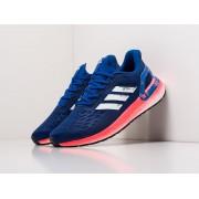 Кроссовки Adidas Ultra Boost 20